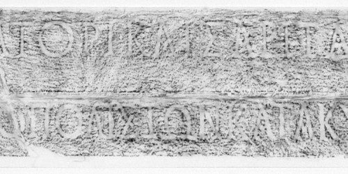 Diana Wood Conroy Inscription, rubbing2010