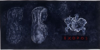 Diana Wood Conroy Tapestry Enemy Sarajevo.